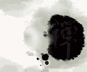 乾いた墨汁-襟の黄ばみ-泥汚れ-落とし方-服-体操着-頑固な汚れ-取り方-墨画像
