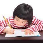 子供の習い事を選ぶポイント!嫌がるから辞めるのではなく最初に目標を決めることが大切!