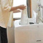 洗濯機で絶対に洗ってはいけない物とは?必ず守って!家電の注意書き